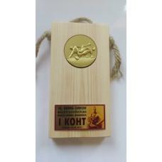 Medal puidust plaadil MPU17090