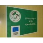 Trükk PVC plaadile (2)